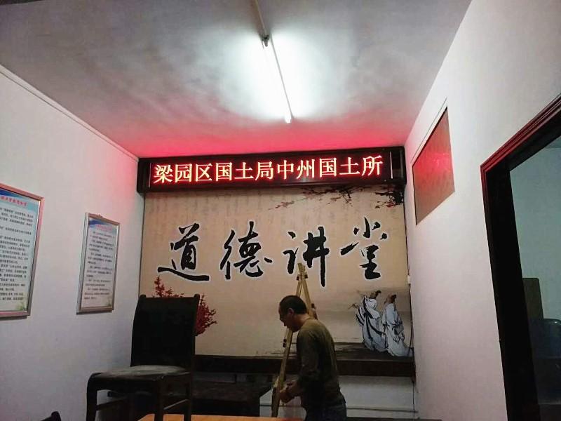 商丘LED显示屏上哪买比较好-睢县LED大屏幕公司