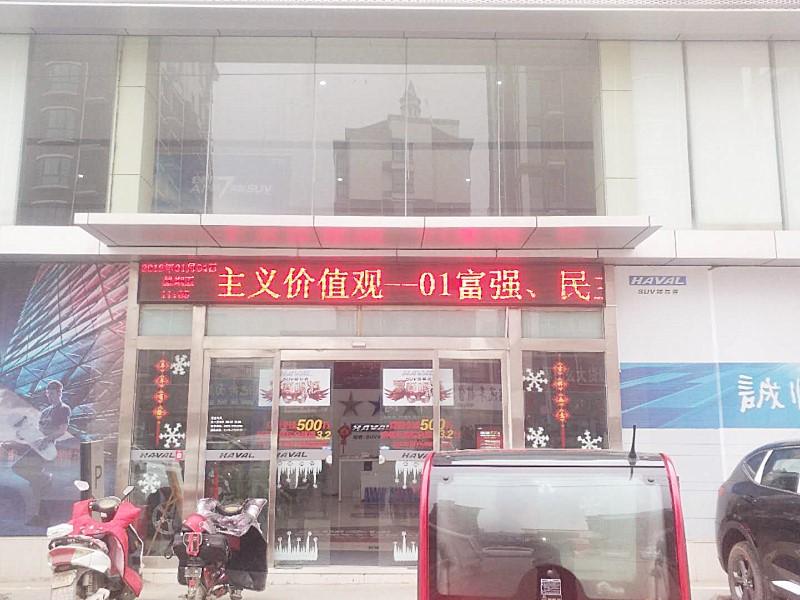 商丘LED显示屏厂家当选和力商贸_商丘全彩LED显示屏维修