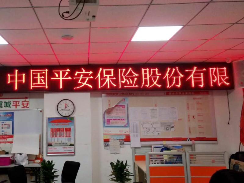 河南LED电子显示屏 专业商丘LED显示屏供应商当属和力商贸