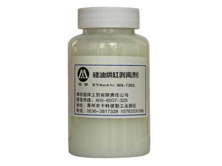 硅油烘缸剝離劑供應-供應山東超值的硅油烘缸剝離劑