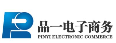 涞源县电子商务公共服务中心