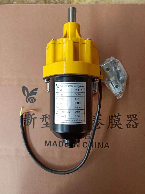 山东温室大棚电动卷膜器-大棚电动卷膜器厂家