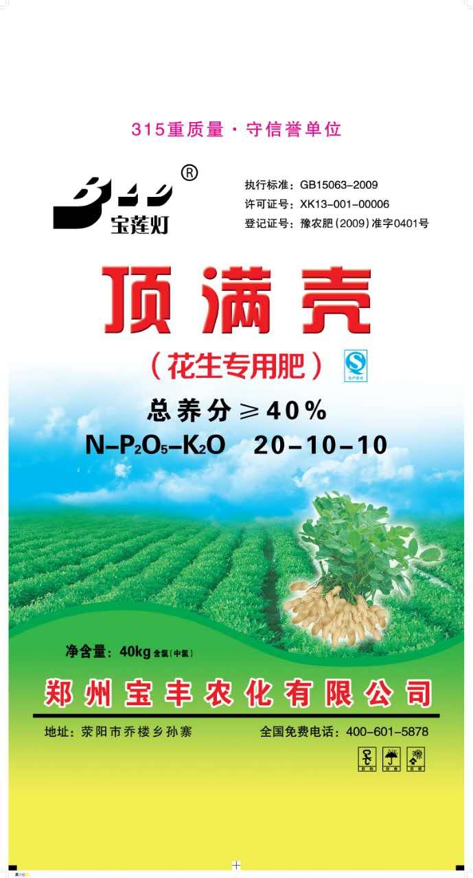 海口彩印编织袋厂家-郑州口碑好的塑料编织袋批售