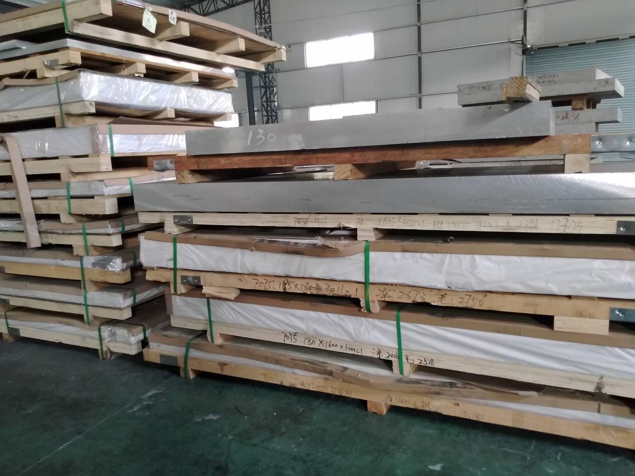 中国1100铝板_在哪能买到不错的1100铝板