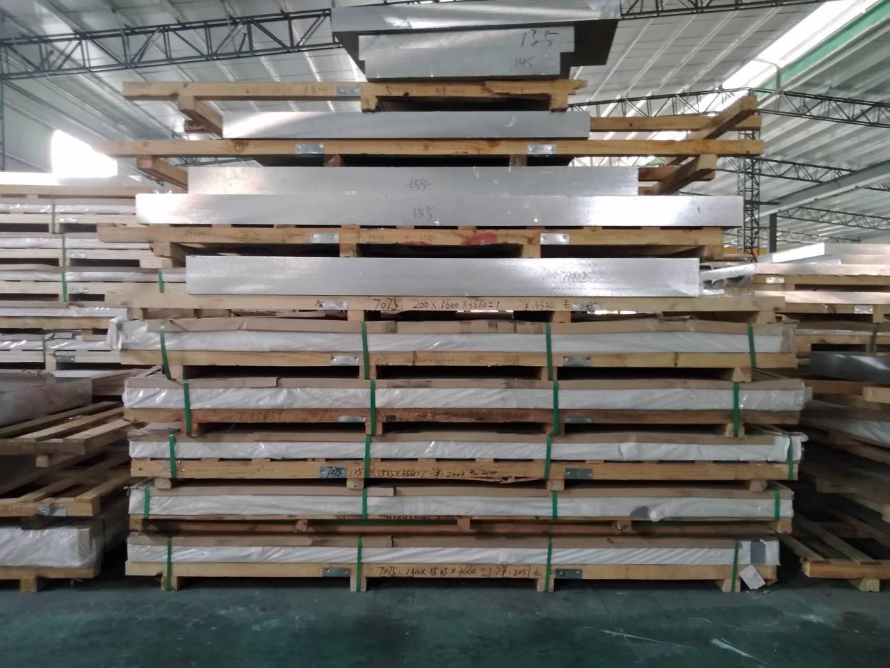 中国1100铝板_东莞提供有品质的1100铝板