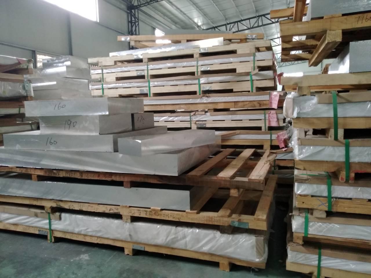 中国批销1050铝板_伟帆金属材料提供东莞地区质量好的1050铝板
