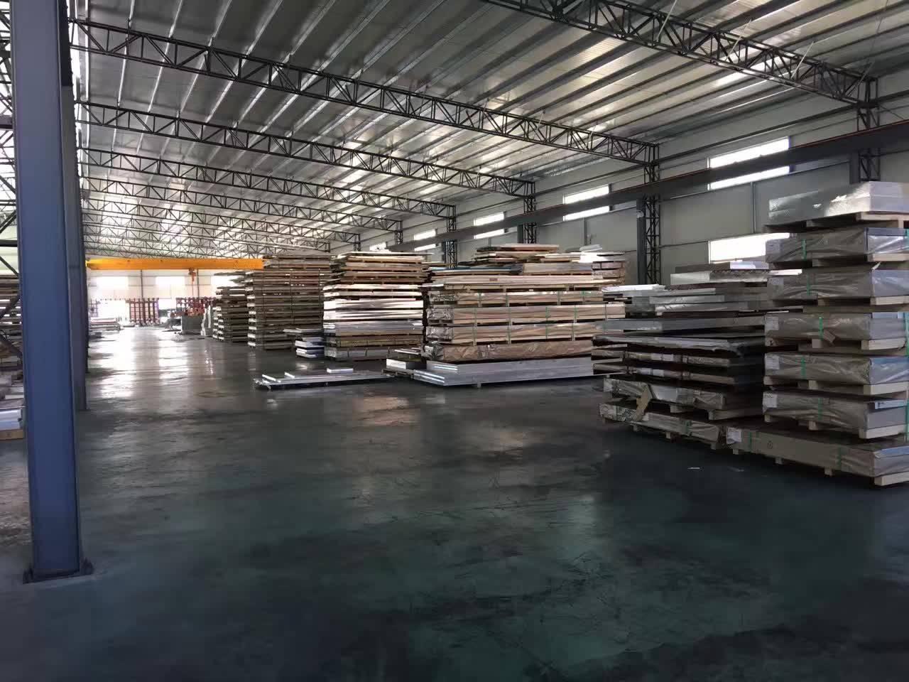 批售1050铝板-伟帆金属材料提供东莞地区实用的1050铝板