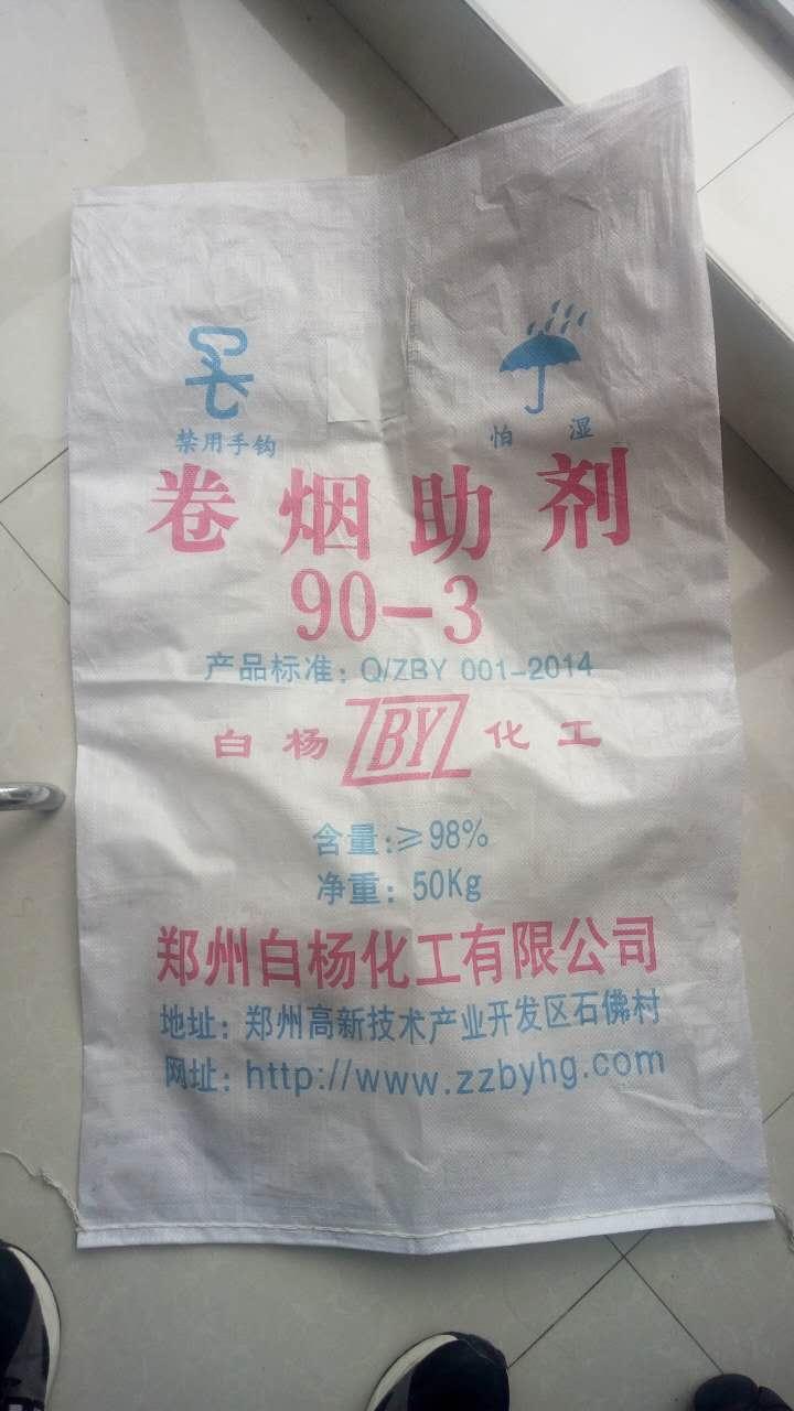編織袋廠家|價格超值的編織袋推薦