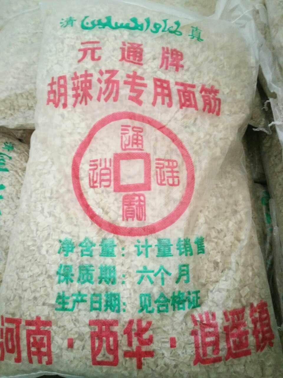 合肥噸包袋價格-優良的噸包袋出售