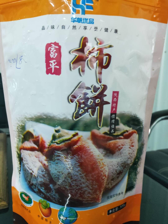南京彩印包装袋厂家-有品质的彩印包装袋市场价格