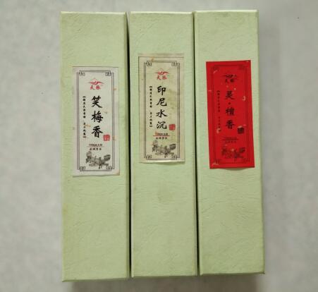 供应天然香-河北省哪里有供应性价比高的天然香