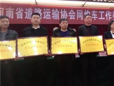 郑州菲之栎报道网约车仲裁将诞生郑州