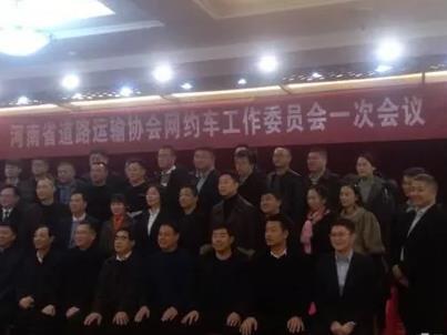 郑州菲之栎网约车可信赖-大量供应出售河南质量可靠的郑州菲之栎汽车销售