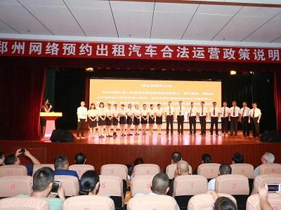 郑州菲之栎网约车公司-具有口碑的郑州菲之栎汽车销售价格