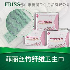 广东卫生巾品牌|热忱推荐_名声好的卫生巾供应商