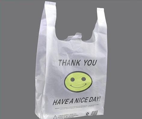 塑料袋厂家-河南价格合理的购物袋推荐