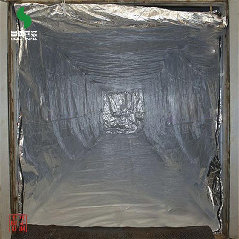 集装箱内衬厂商-常州哪里能买到耐用的集装箱内衬