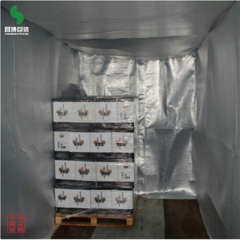 集装箱隔热内胆-供应超值的集装箱内衬