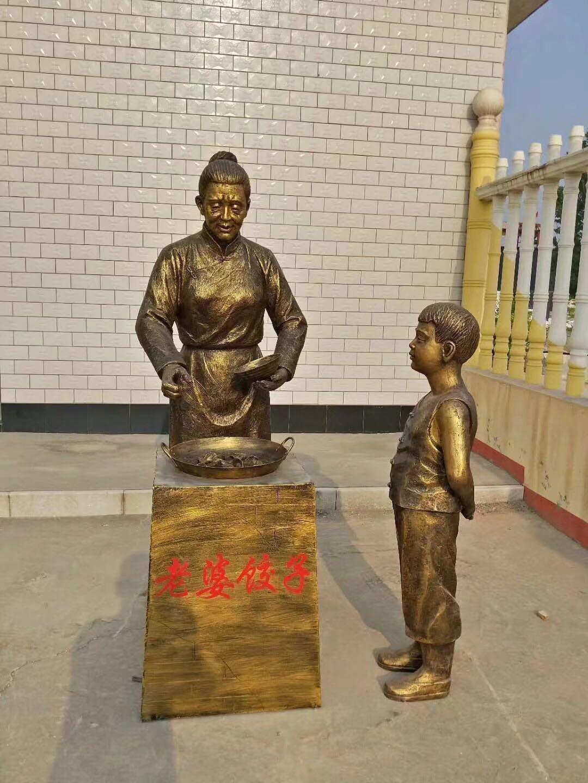 河北哪家人物雕塑厂家好_黑龙江雕塑