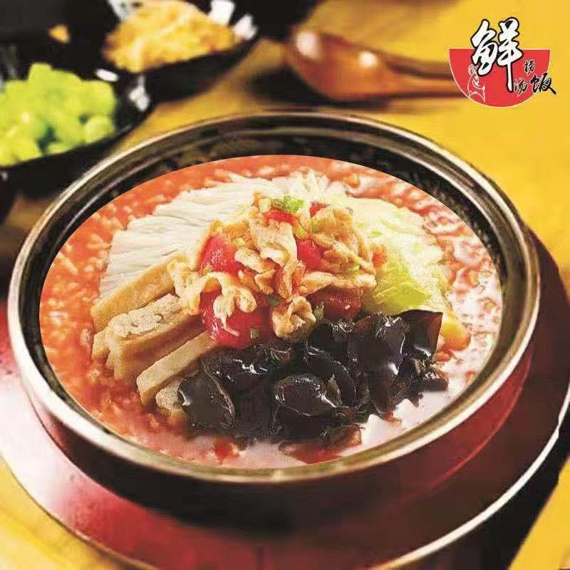 2019汤饭加盟-河北服务好的捞饭加盟公司推荐