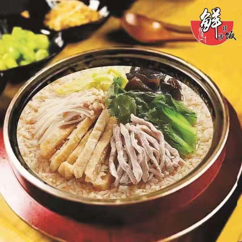 沧州外卖快餐加盟-九品餐饮提供可信赖的外卖快餐加盟