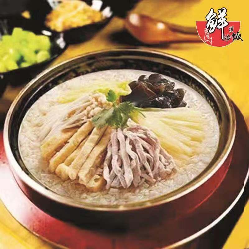 沧州鲜汤捞饭加盟|河北可靠的鲜汤捞饭加盟公司推荐
