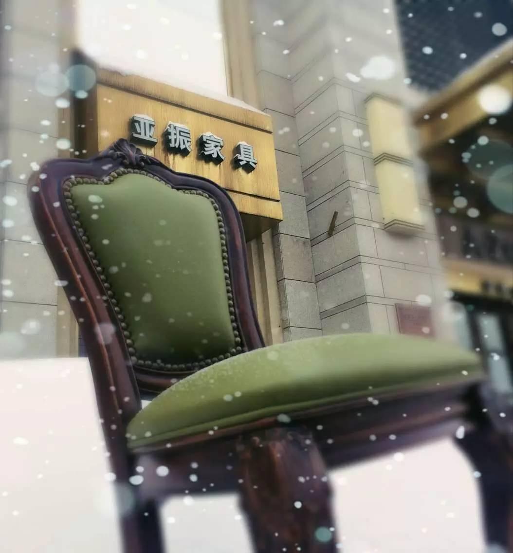 雪橇床價格_在哪能買到優惠的內蒙古柏百瑞家居