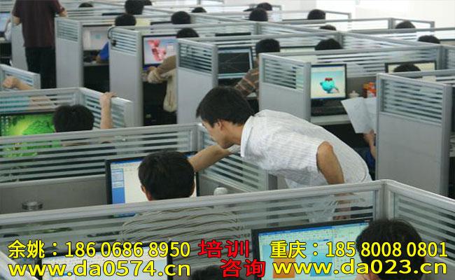 余姚UG模具设计培训