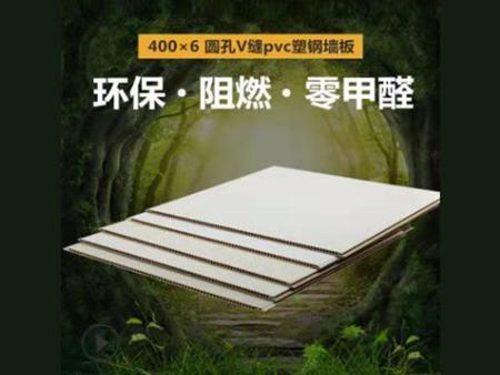 郑州pvc塑钢墙板生产厂家-实惠的pvc塑钢墙板哪里有卖