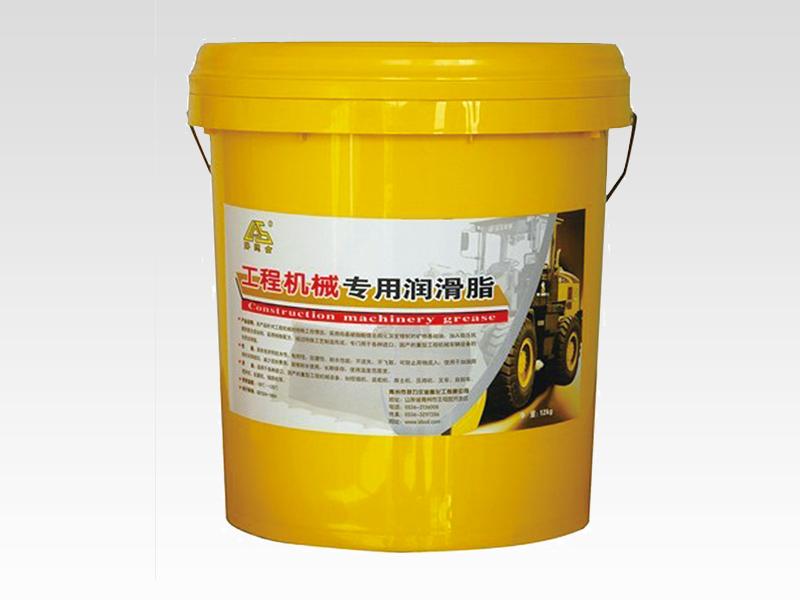 【出品必属精品】山东潍坊青州3#工程机械专用脂