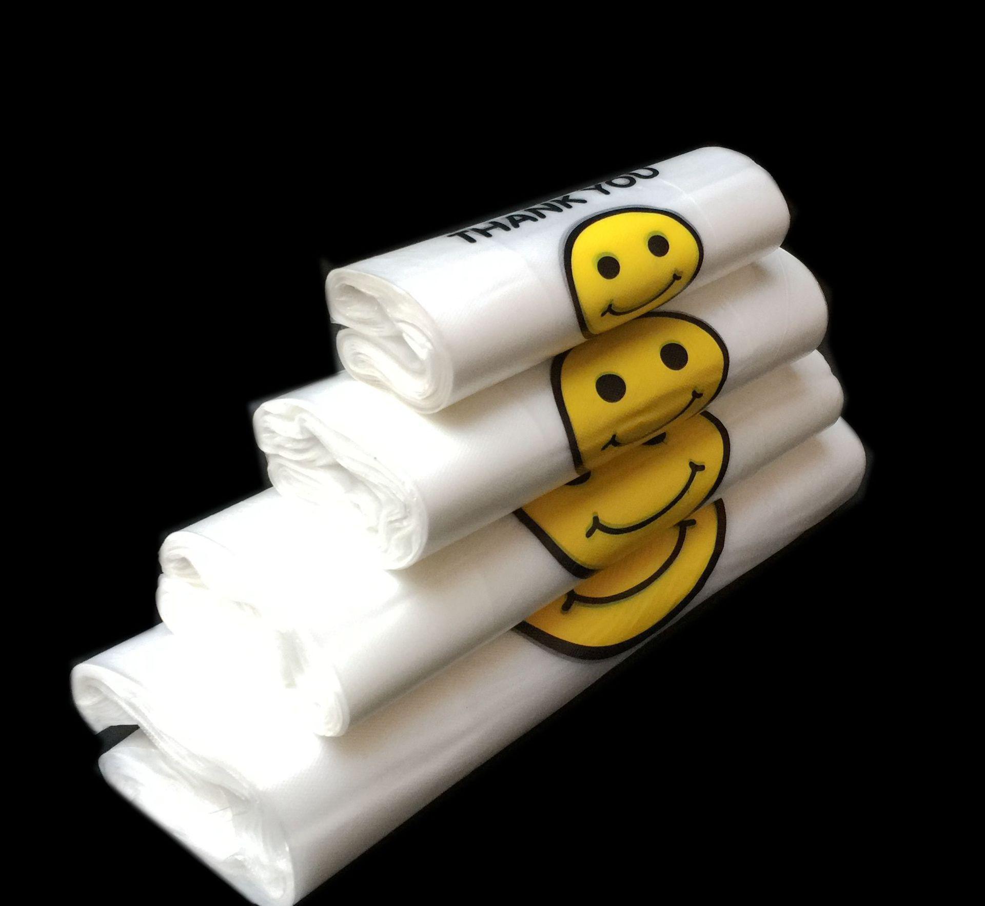 河南塑料袋批发价格-优良塑料袋,益朋包装提供