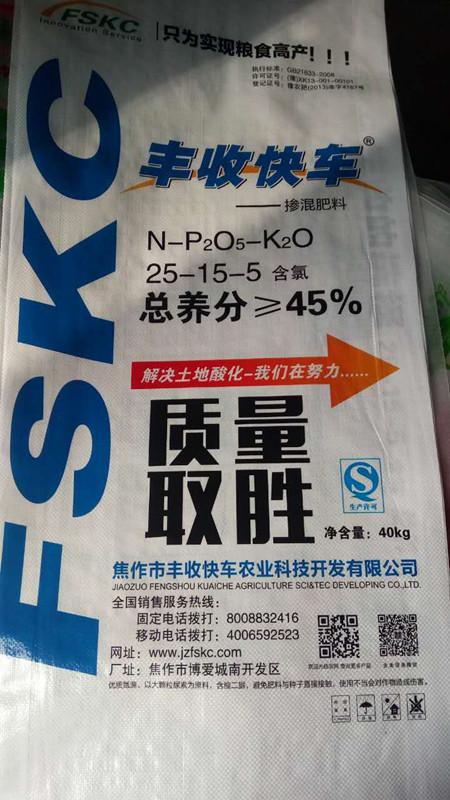 漯河化肥编织袋价格-郑州哪有销售高质量的化肥袋