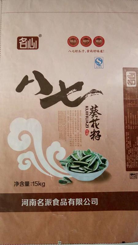 唐山瓜子袋|鄭州地區有品質的瓜子袋