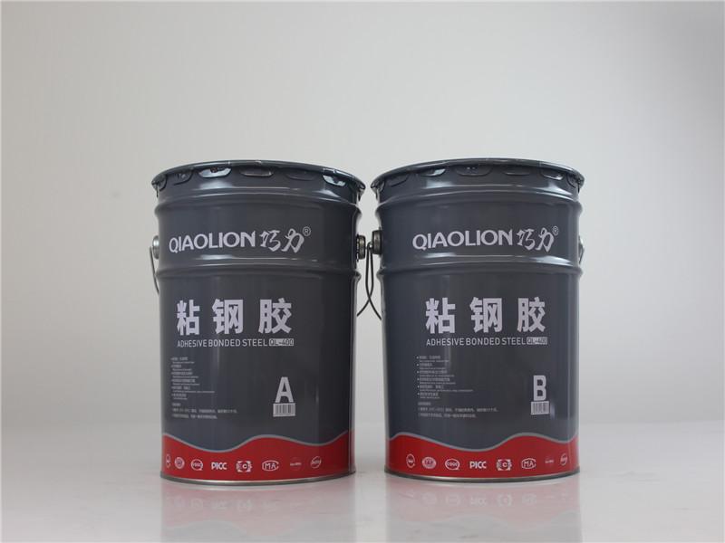 双组份环氧结构胶价格|高性价粘钢胶上海巧力建筑供应