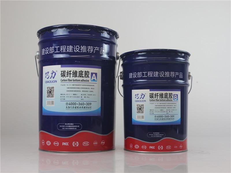 胶价格_粘钢胶批发价格_在哪能买到优惠的碳纤维底胶