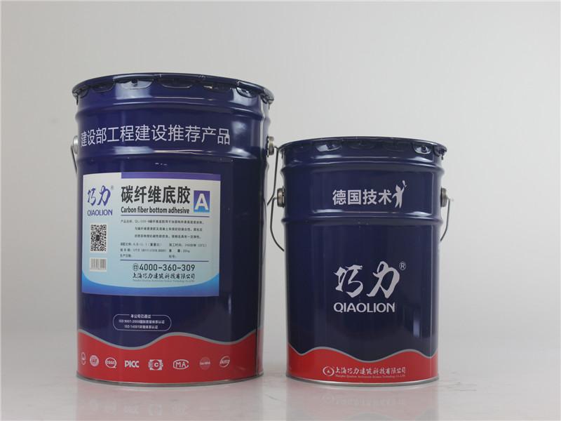 环氧树脂AB胶价格-上海哪里有供应划算的碳板专用胶