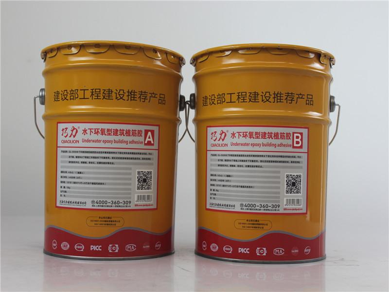 碳纤维胶-大量供应好用的水下环氧型建筑植筋胶