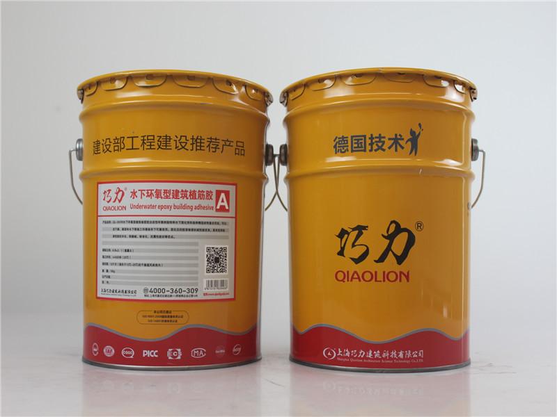 灌封胶品牌-上海口碑好的水下环氧型建筑植筋胶在哪买