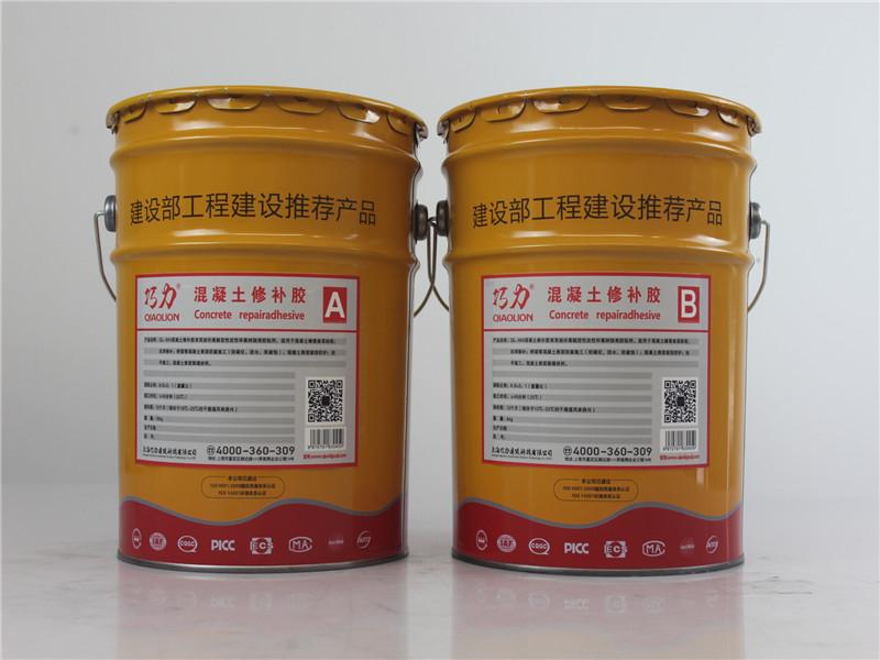 环氧树脂AB胶什么牌子好_上海市价格实惠的混凝土修补胶-供应