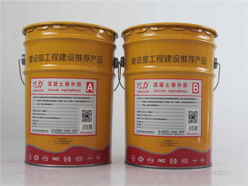 環氧樹脂AB膠報價|供應效果顯著的混凝土修補膠