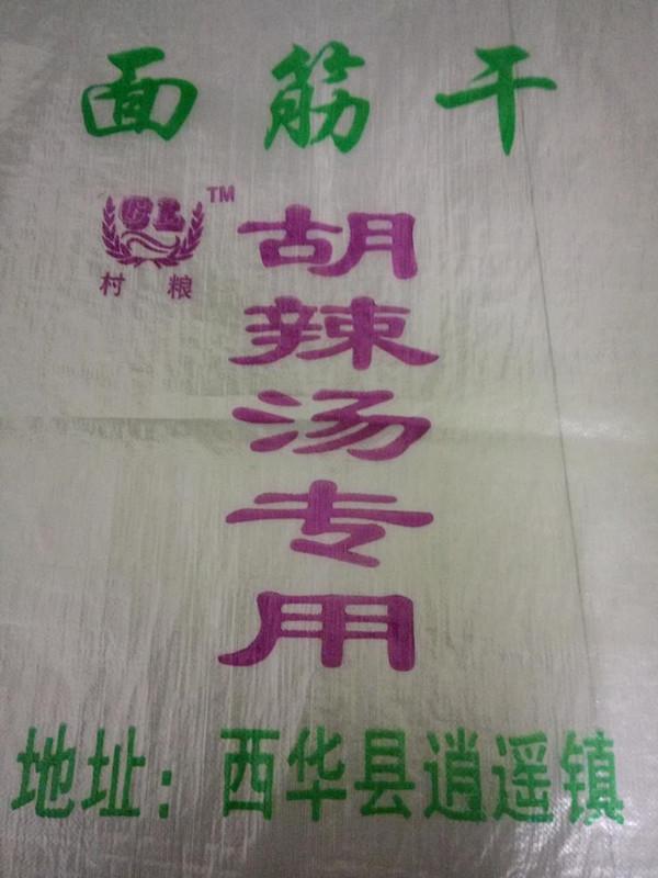 食品編織袋報價-鄭州質量好的食品編織袋供銷