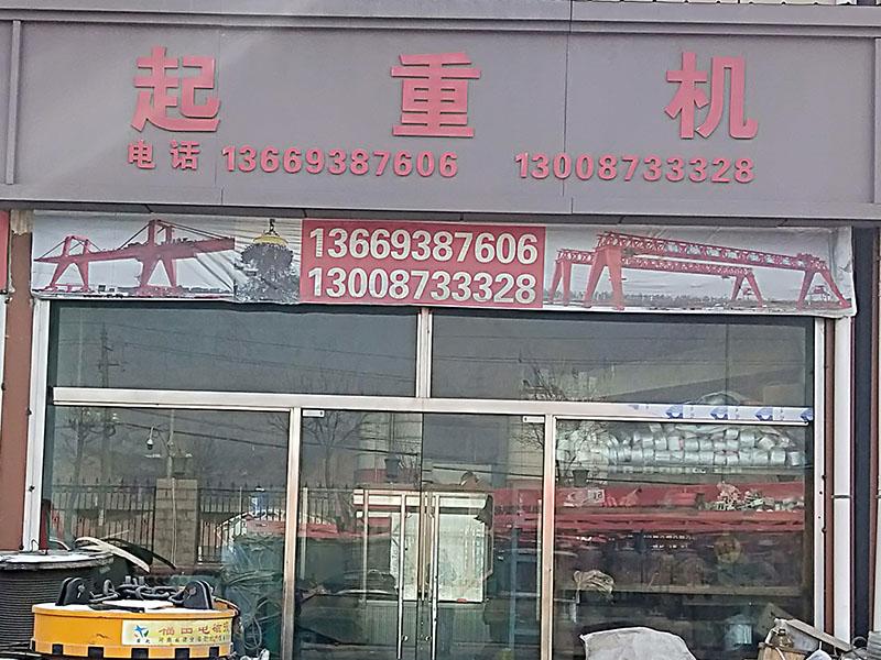 甘肃哪里有五金建材批发市场-兰州哪里有卖价格优惠的五金建材