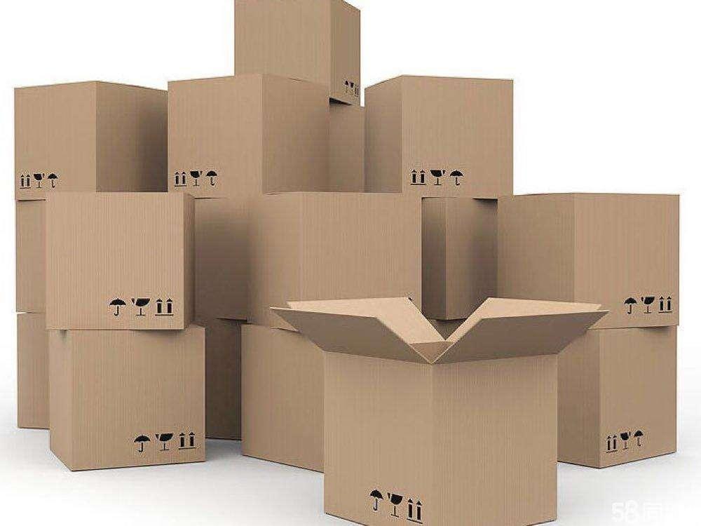 泉州晋江瓷砖包装纸箱-明华纸业专业供应晋江包装纸箱