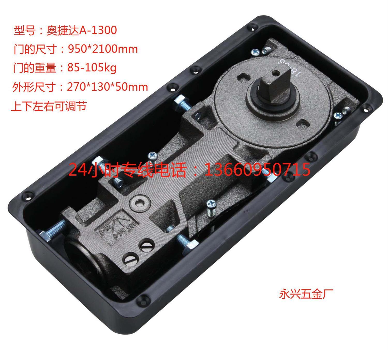 广东知名奥捷达1600不锈铁地弹簧厂家介绍_维修地弹簧锁