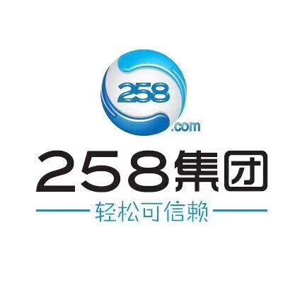 哈尔滨网络公司|黑龙江网络公司