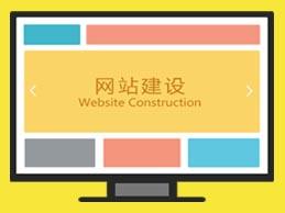域名价格市场|苏州信誉好的域名项目