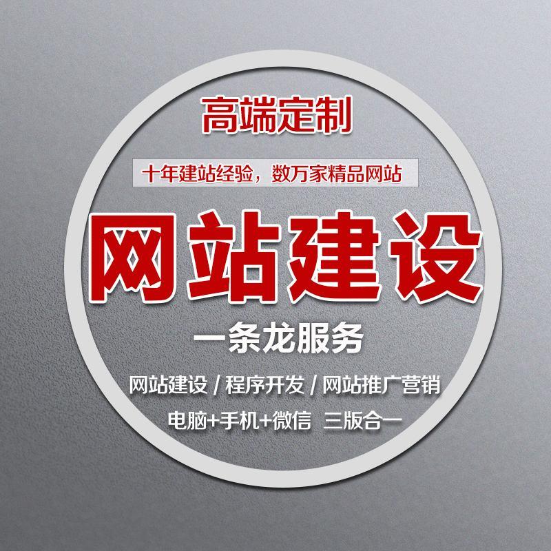 正规的域名价格_专业的域名服务商_苏州书生商友建站科技