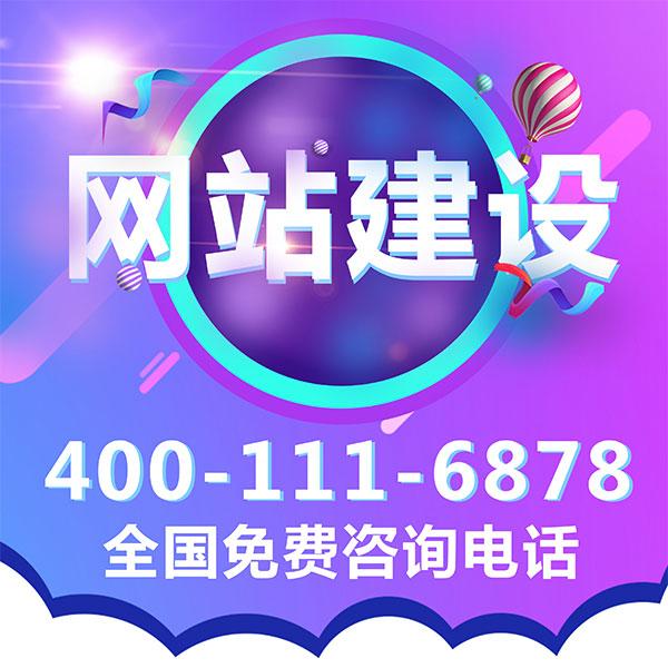 中国百度增值产品|江苏服务好的百度增值产品公司