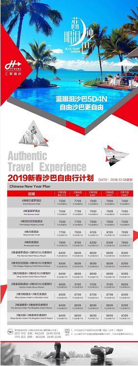 印度公司团体旅游_湖北专业的国外旅游推荐推荐