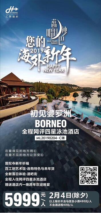 新加坡包团旅游-提供专业的国外旅游推荐